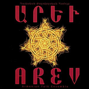 Image for 'Arev Armenian Folk Ensemble'