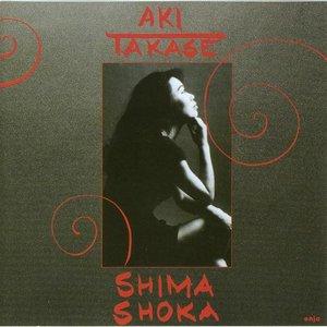 Image pour 'Shima Shoka'