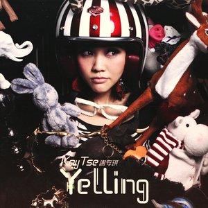 Bild für 'Yelling'