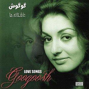Imagen de 'Asheghaneha (Love Songs) - Persian Music'