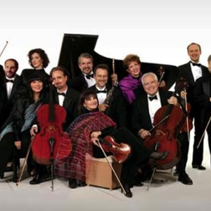 Image for 'The Chamber Music Society of Lincoln Center'