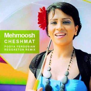 Image for 'Mehrnoosh'