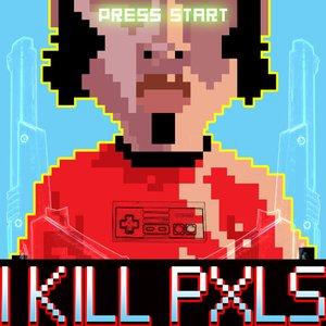 Image for 'Press Start'