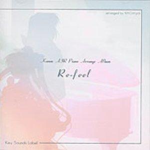 Imagem de 'Kanon AIR Piano Arrange Album'