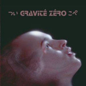 Image for 'gravite zero'