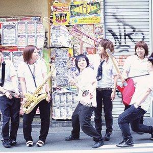 Image for 'オレスカバンド'