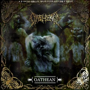 Image for 'Oathean'