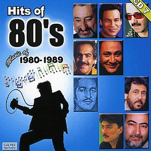 Image for 'Best of 80's Persian Music Vol 7'
