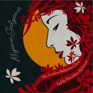 Image for 'Alyana Galyana'