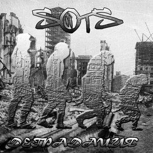 Image for 'Деградация'