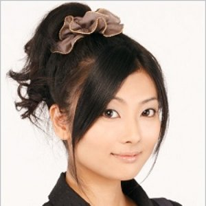 Image for 'Numakura Manami'