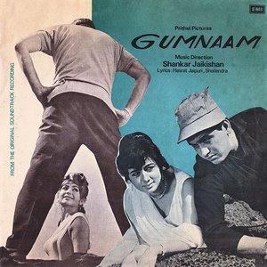 Image for 'Gumnaam'