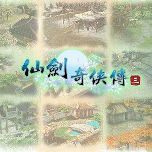 仙剑奇侠传四 — 回梦游仙-千年缘 p01-3 — listen