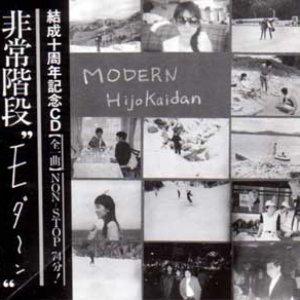 Image for 'Modern'