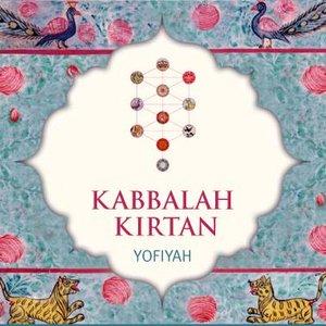 Image for 'Kabalah Kirtan'