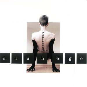 Image for 'nichego'