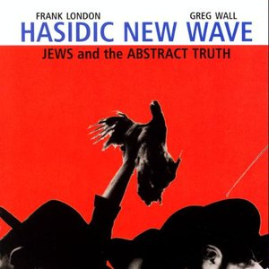 Immagine per 'Jews and the Abstract Truth'