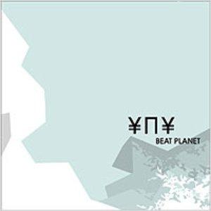 Bild för 'Beat Planet'
