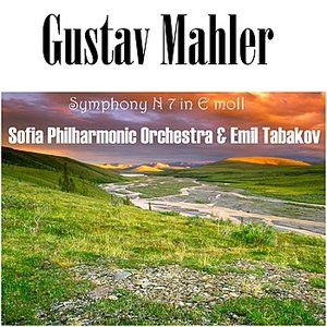 Image pour 'Symphony No 7 in E moll: 4. Nachtmusik, Andante amoroso'