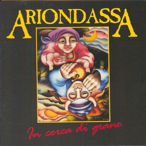 Image for 'In Cerca Di Grane'