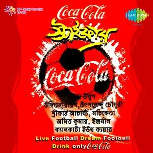 Image for 'Coca Cola Striker'