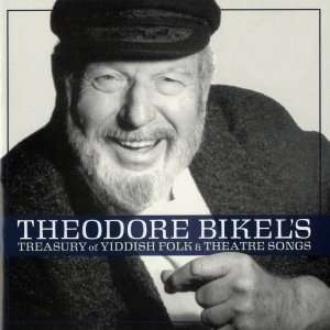 Image for 'Theodore Bikel's Treasury of Yiddish Folk and Theatre Songs'