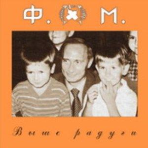Image for 'Долгая дорога в сельпо'