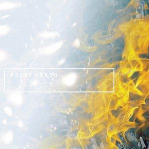 Imagen de 'Perfectly Crystal EP'