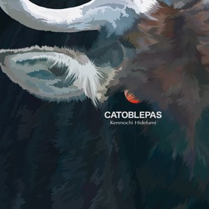 Image for 'Catoblepas'