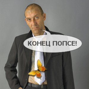 Image for 'Игорь Росписной'