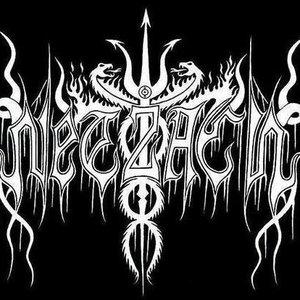 Image for 'Netzach'