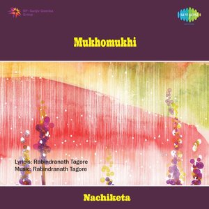 Image for 'Mukhomukhi'