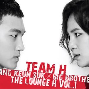 Image for 'The Lounge H Vol.1'