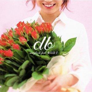 Imagen de 'db/songbook feat.桑島法子'