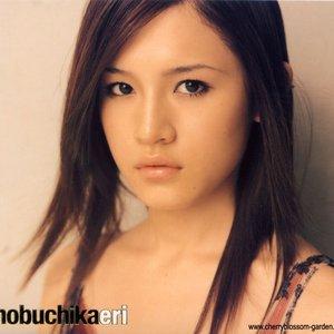 Image for 'Nobuchika Eri'