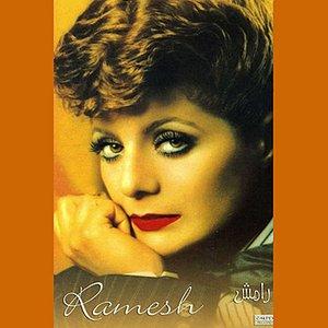 Image for 'Vasvaseh, Ramesh 6 - Persian Music'