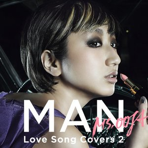 Image for 'MAN -Love Song Covers 2-'