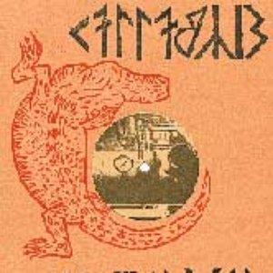 Image for 'Hafalgar'