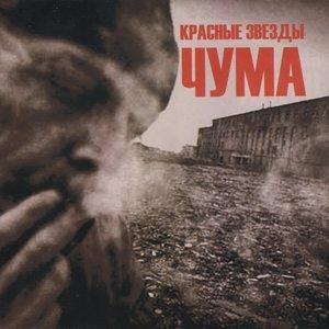 Bild für 'Злые пистолеты'