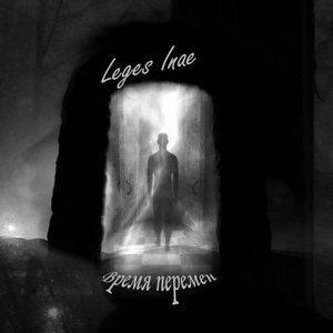 Image for 'Leges Inae'