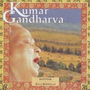 Image for 'Baithak - Raga Bhimpalas - Volume 1'