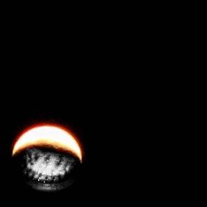 Immagine per 'Этих звёзд ещё не видно, когда северная проходит мимо'