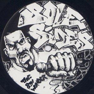 Image for 'DJ Shadow's Theme'
