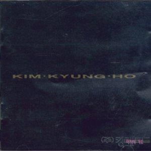Bild für 'Kim Kyung Ho'