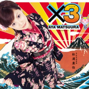 Image for '×3'