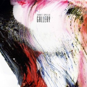 Image for 'Gallery - EP'