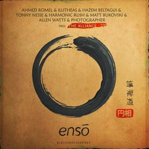 Image for 'Enso'