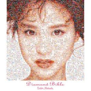 Image for 'Diamond Bible'
