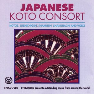 Image for 'Japanese Koto Consort: Master Musicians of the Ikuta School'