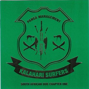 Bild för 'Panga Management South African Dub Chapter One'